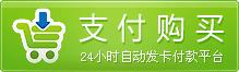 晴天辅助1.7.4会员版-更新GK插件红字异常等问题